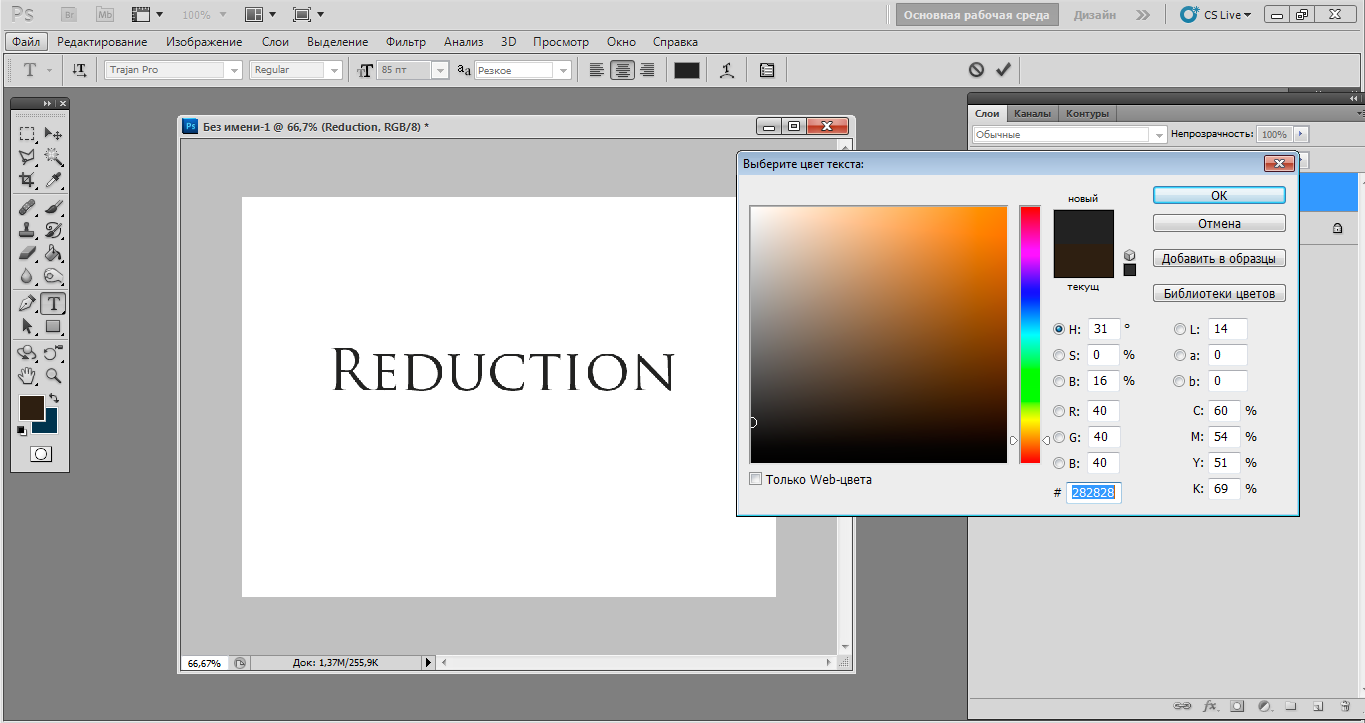 reduction1