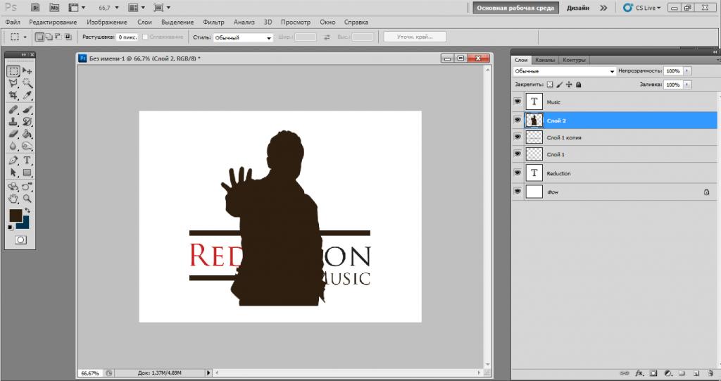 Как сделать логотип полупрозрачный