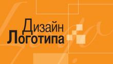 designlogotheory