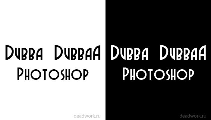 Preview Dubba DubbaA