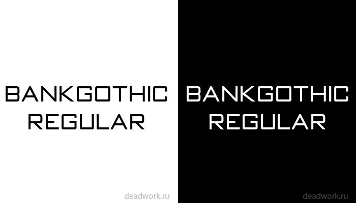 Preview Handel Gothic BT