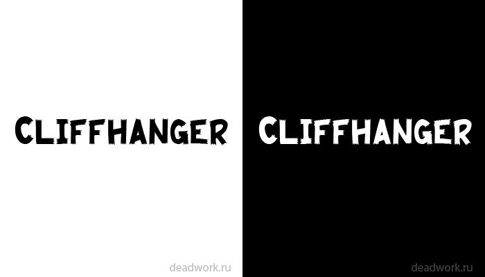 Скачать шрифт Cliffhanger (ENG)