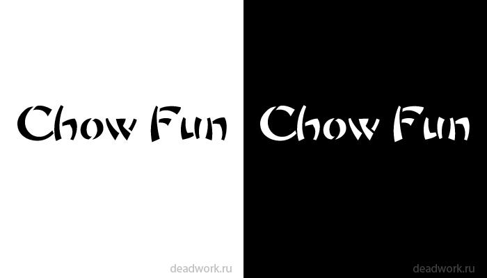 Скачать шрифт Chow Fun (ENG)