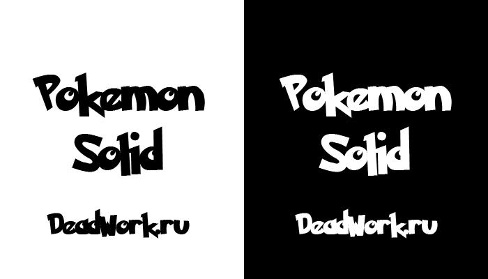 Скачать шрифт Pokemon Solid (ENG)