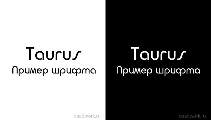Скачать шрифт Taurus (RUS/ENG)