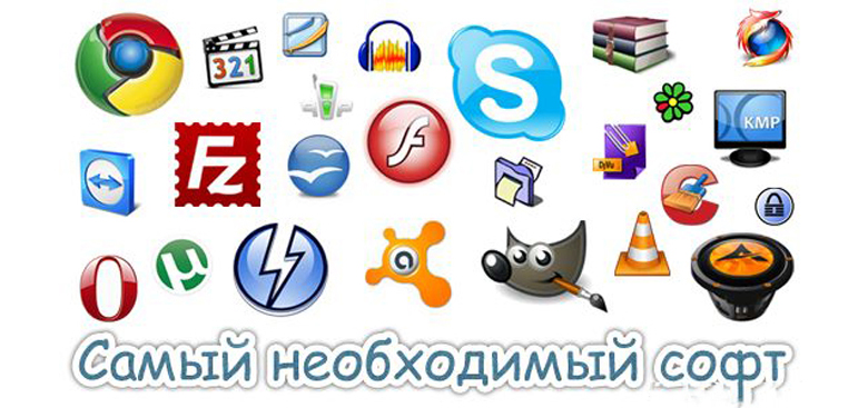 Софт для веб дизайнера