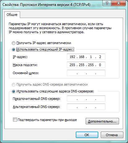 Выставление IP адресов